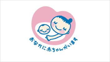 nursery04
